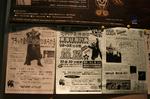 IMG_3756広告の数々.jpg